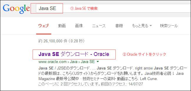 1_Java-SE