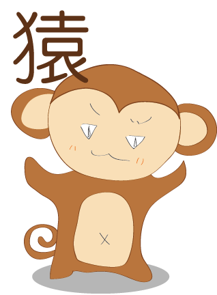 動画で学ぶWebアプリ_素材猿