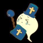 ゲーム用フリー素材_お化け僧侶_ダメージイラスト