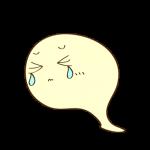 ゲーム用フリー素材_お化け_泣き1