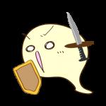 ゲーム用フリー素材_お化けファイター_攻撃イラスト