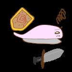 フリー素材 お化け(ピンク・剣士)横逃げ