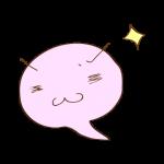 フリー素材 お化け(ピンク)ニヤリ01