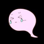 フリー素材 お化け(ピンク)泣き02