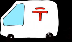 郵便車:白