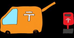 オレンジ:郵便車(ポスト)【フリーイラスト・町の車】