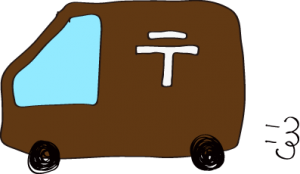 郵便車:茶色