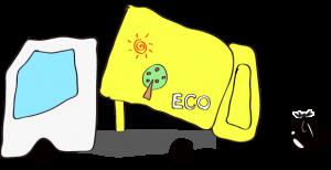 ゴミ収集車 エコデザイン 黄色