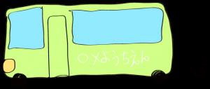 黄緑:【乗り物フリー素材】 幼稚園バス2