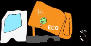 ゴミ収集車 エコデザイン オレンジ