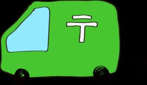 郵便車:緑