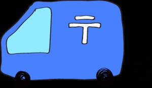 郵便車:青