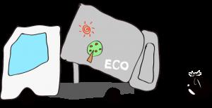 ゴミ収集車 エコデザイン グレイ