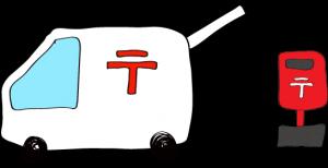 白:郵便車(ポスト)【フリーイラスト・町の車】