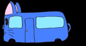 青:【乗り物フリー素材】 猫バス