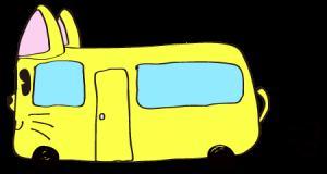 黄色:【乗り物フリー素材】 猫バス