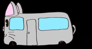 グレー:【乗り物フリー素材】 猫バス