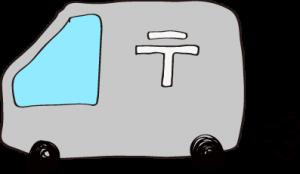 郵便車:グレイ