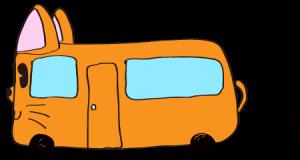 オレンジ:【乗り物フリー素材】 猫バス