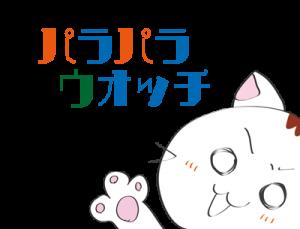 Android アプリ【タイトル素材】