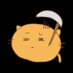 らくがき素材 ネコ死神_毒