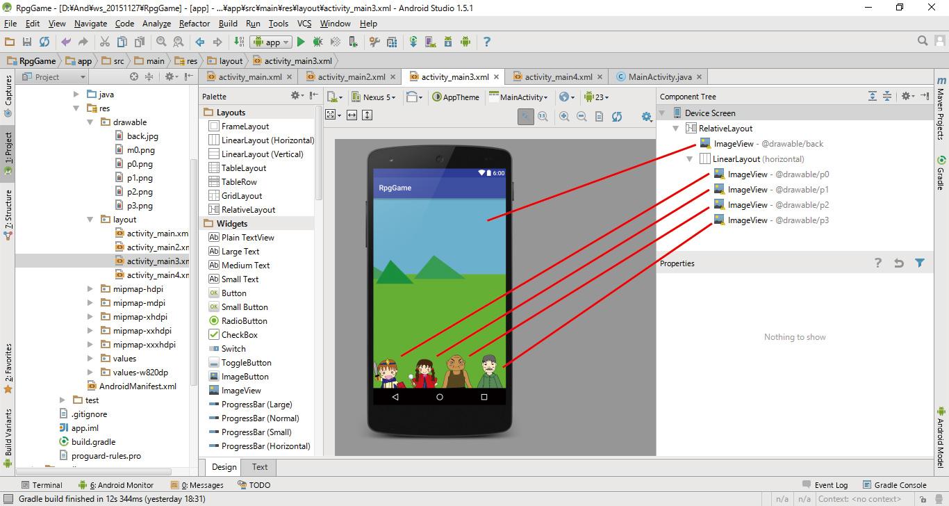 Android Studio デザインタブ
