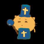 らくがき素材 ネコ僧侶_毒