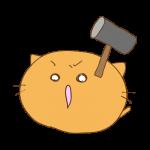 らくがき素材 ネコハンマー_攻撃