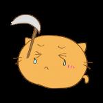 らくがき素材 ネコ死神_ダメージ