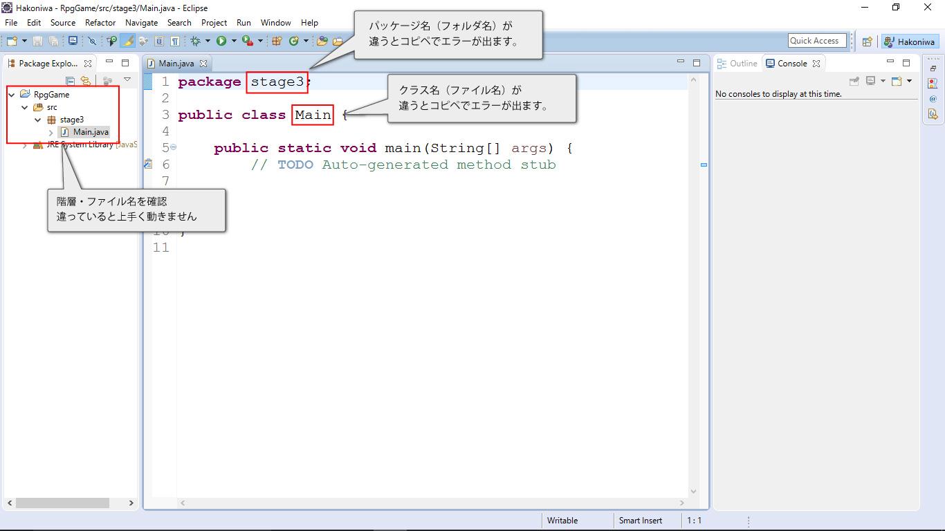 Java 入門 【ループ処理 】ファイル構造