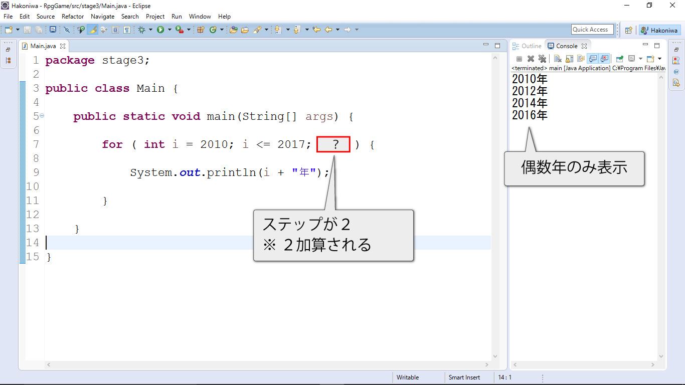 Java問題【偶数年ごとに表示】