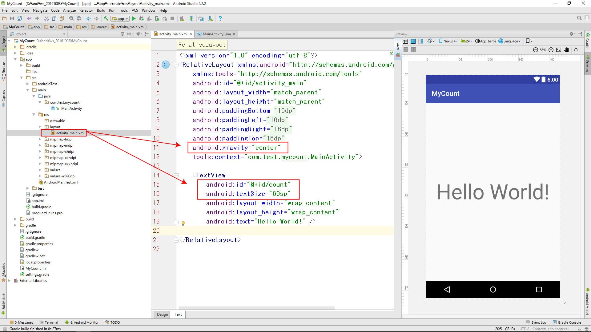 サンプルアプリ カウンターactivity_main.xml-(完成)