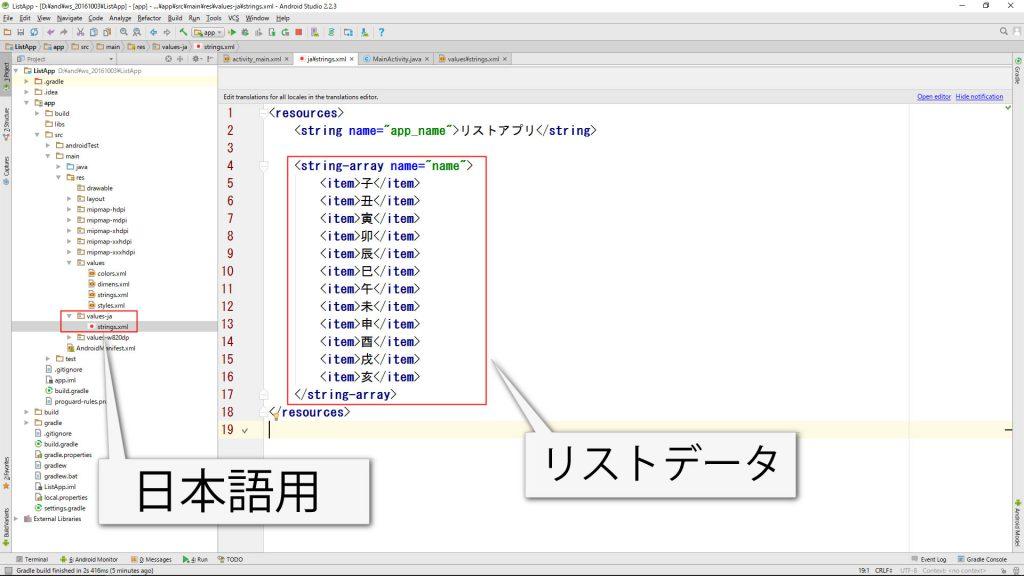 string日本語対応
